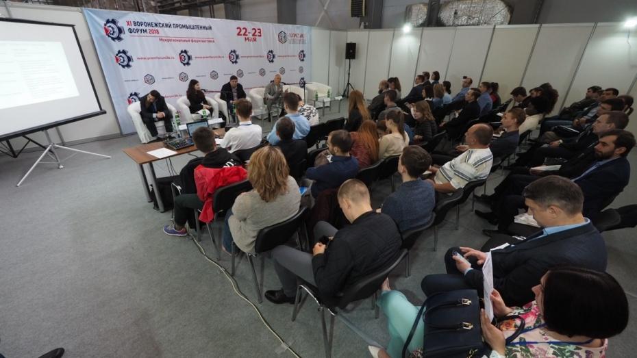 Площадь экспозиции ХII Воронежского промышленного форума составит 2,5 тыс кв м