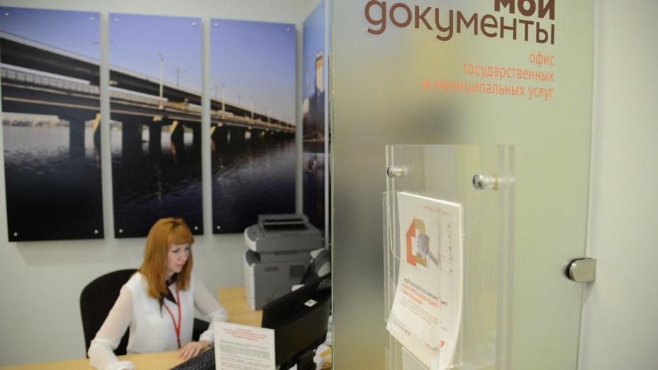 Воронежские МФЦ начали прием заявлений на выплаты детям от 3 до 7 лет