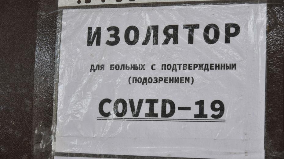 В Воронежской области от коронавируса скончался еще один пациент
