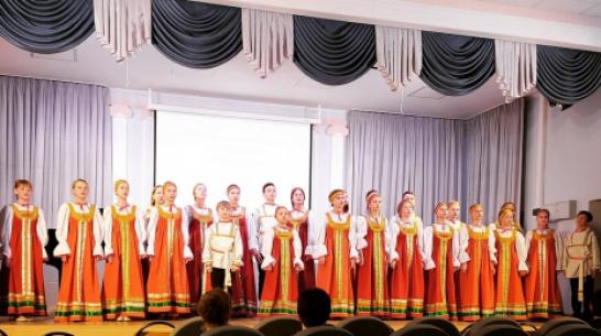 Таловский хор «Гармония» стал лауреатом областного фестиваля «Певческий край»