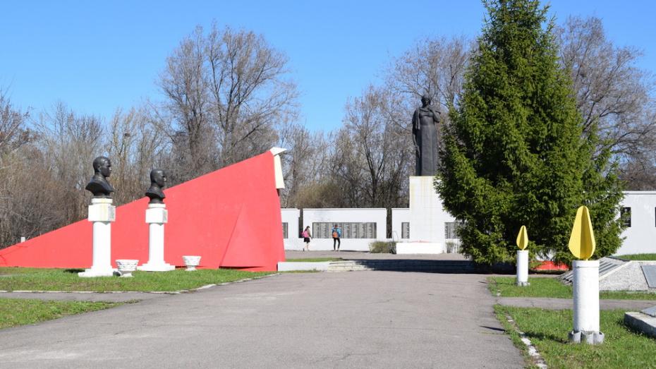 В Борисоглебске мемориал «Родина-мать» отремонтируют за 14 млн рублей