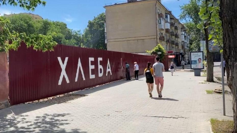 Коммунальщики закрасили граффити «Хлеба и зрелищ!» в центре Воронежа