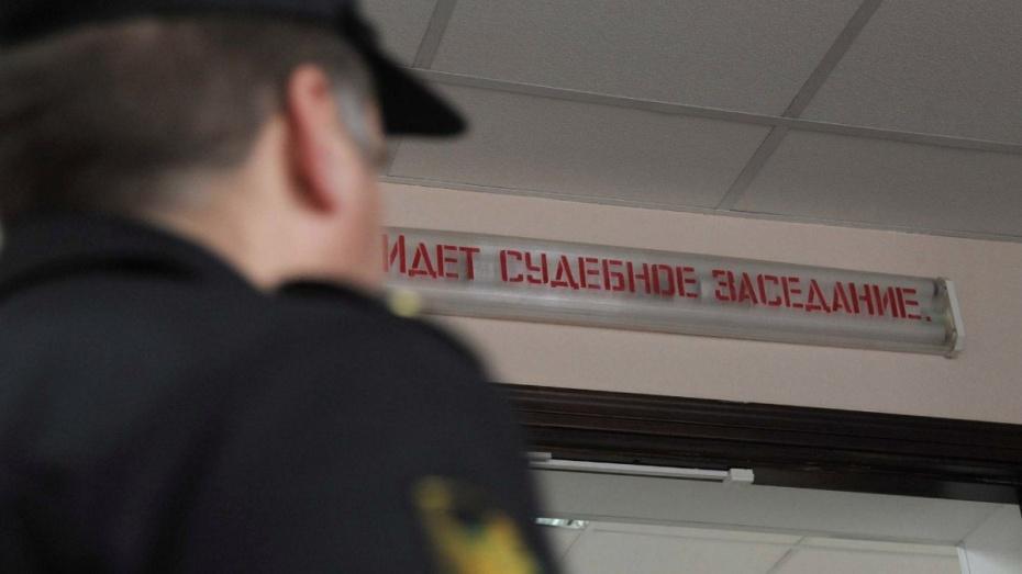 В Воронежской области пойдет под суд убивший сторожа 12 лет назад мужчина