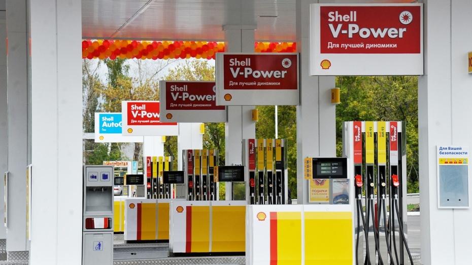 Международный концерн Shell открыл сеть заправок в Воронежской области