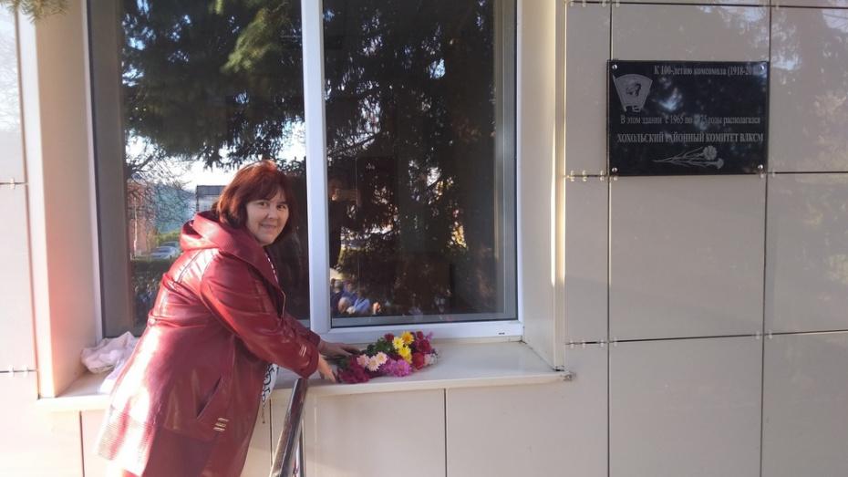 В Хохольском районе к юбилею комсомола открыли 4 мемориальные доски