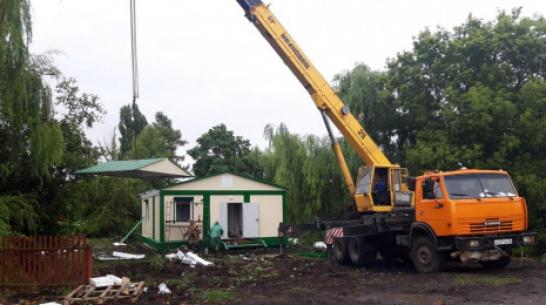 В таловском селе Александровка возвели блочно-модульный ФАП