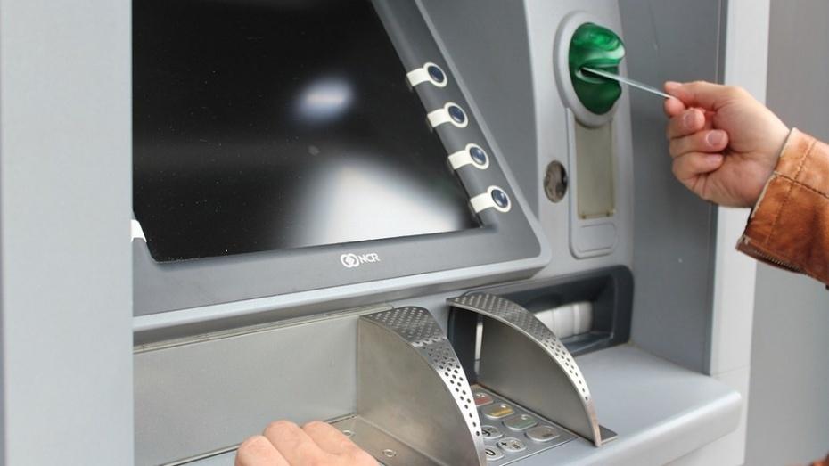 ВВоронеже банкиры нелегально заработали неменее 11 млн руб.
