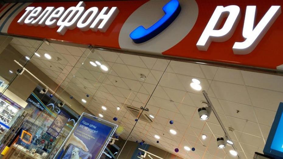 На воронежский рынок вышел новый сотовый ритейлер «Телефон.Ру»