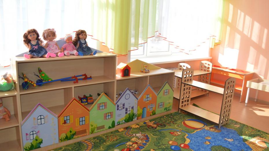 В поселке Подгоренский впервые появилась дошкольная группа для детей раннего возраста