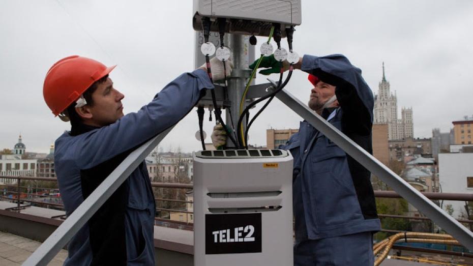 Компания Tele2 стала лидером по темпам строительства сетей для 4G-интернета в России