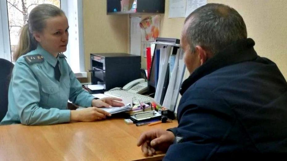 В Воронеже пенсионер МВД рассчитался с долгом, чтобы вылететь из страны