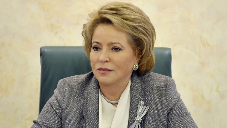 Председатель Совета Федерации РФ Валентина Матвиенко прибыла в Воронеж