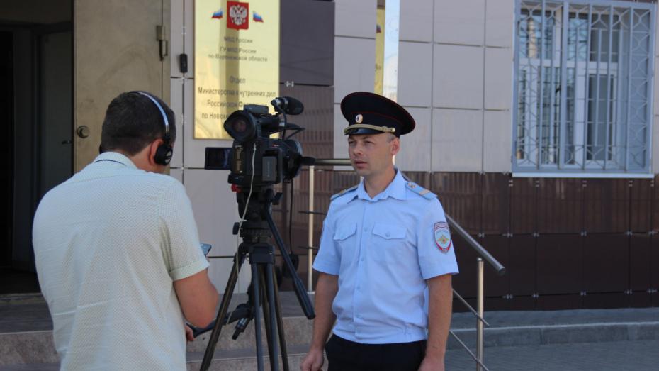 Первый канал снял сюжет о солдатском котелке полицейского из Воронежской области