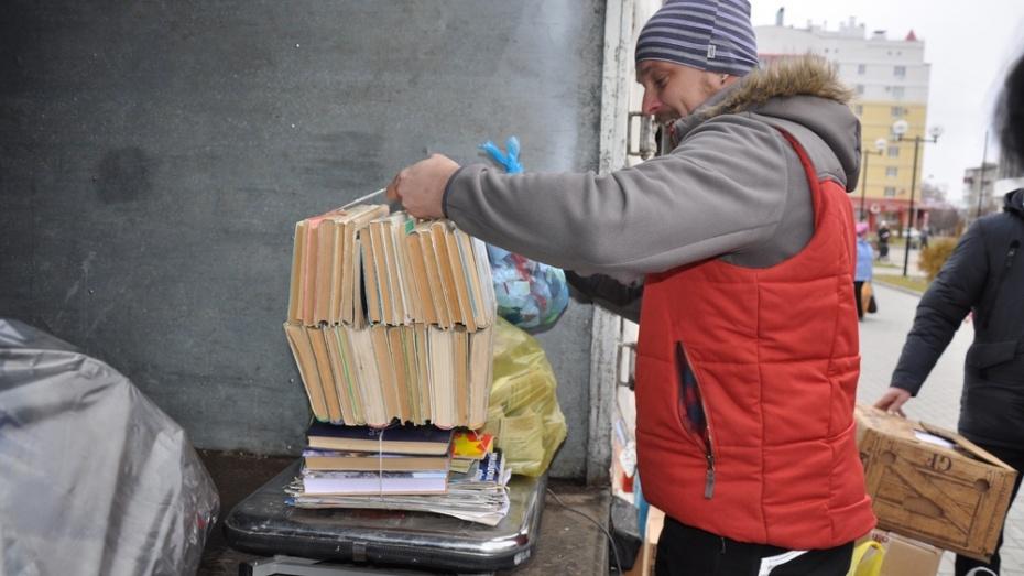 Павловчане собрали более тонны макулатуры за день