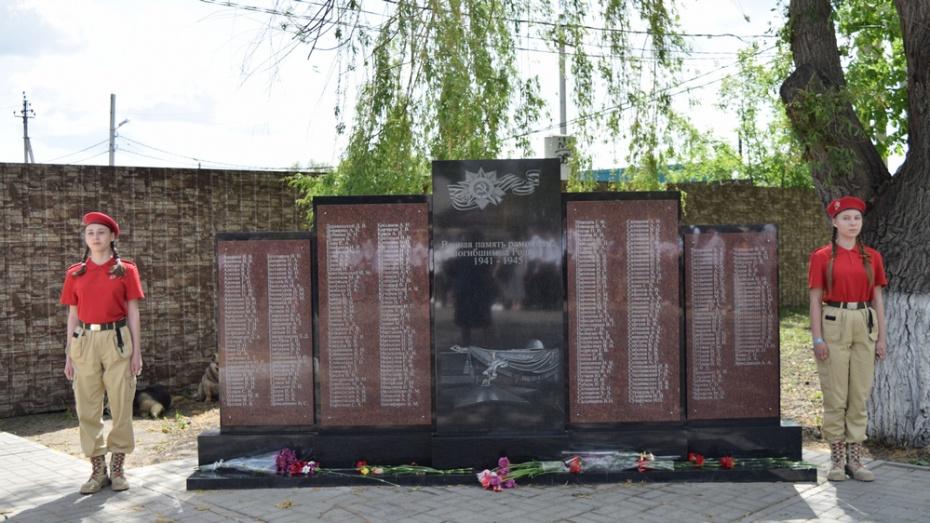 В Рамони открыли памятник погибшим в годы ВОВ землякам