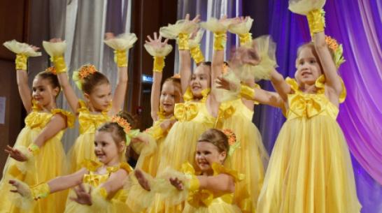 Грибановские танцоры стали лауреатами всероссийского хореографического конкурса