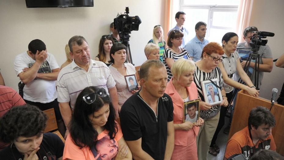 Родные 5 погибших у «Дон Кихота» воронежцев обжалуют 8-летний приговор Александра Лосева