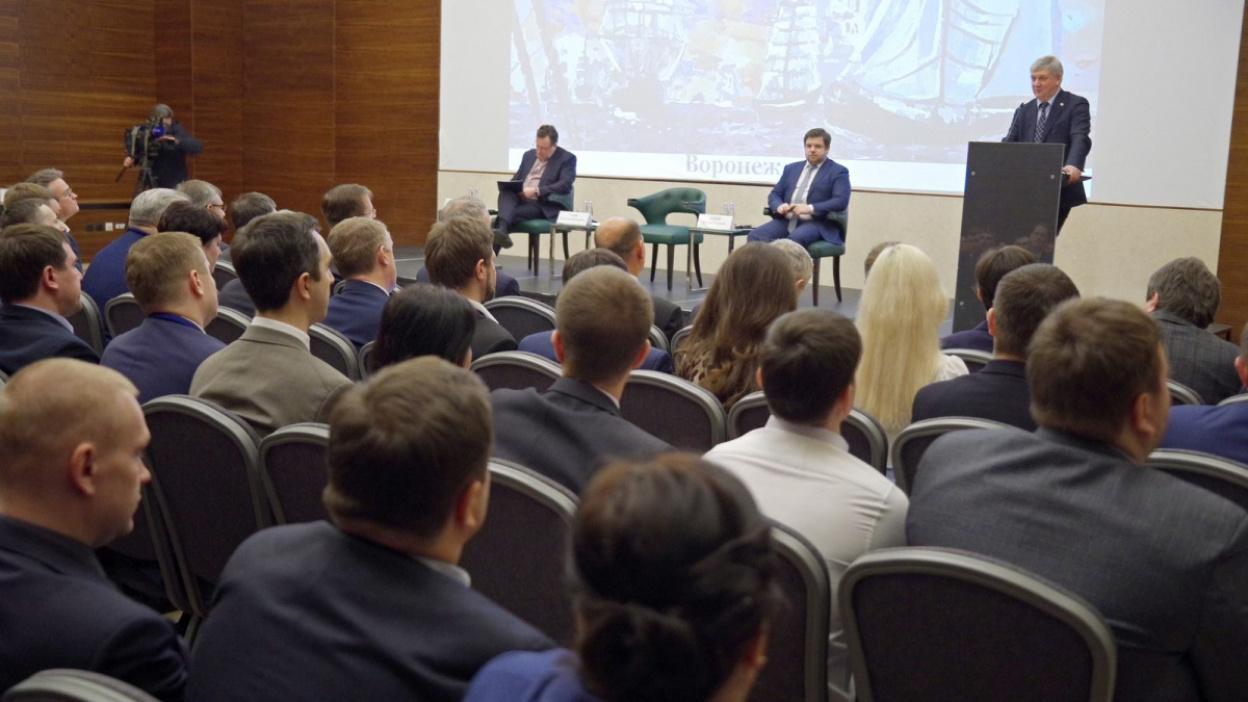 Как в Воронежской области меняется структура управления