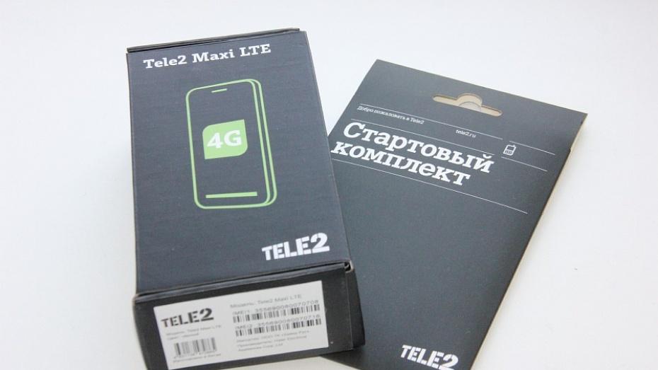 Абоненты Tele2 стали в 2 раза чаще пользоваться 4G-устройствами
