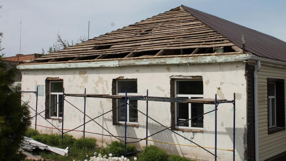В  поселке Подгоренский капитально отремонтируют районную библиотеку