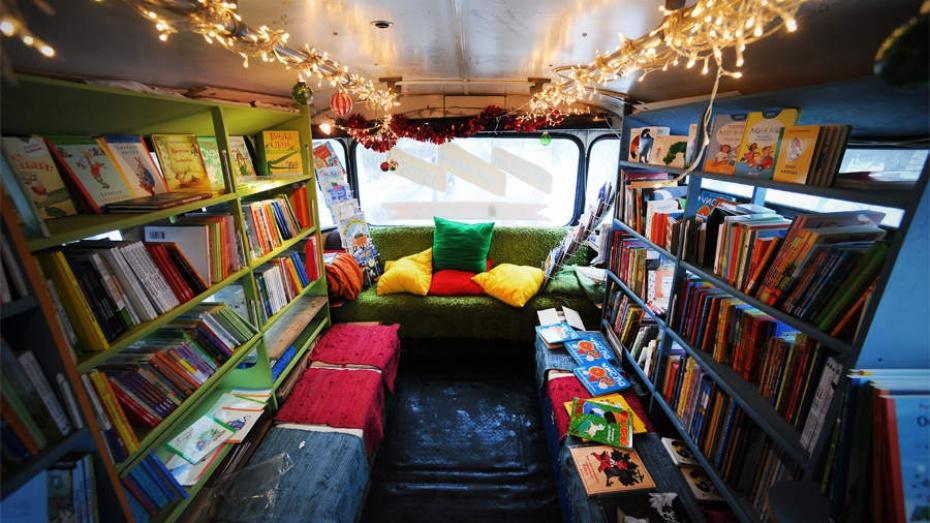 В Воронеж приедет детский книжный автобус «Бампер»