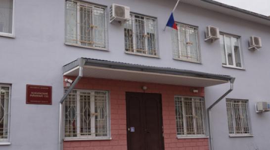 В Воронежской области осудили экс-главу администрации городского поселения