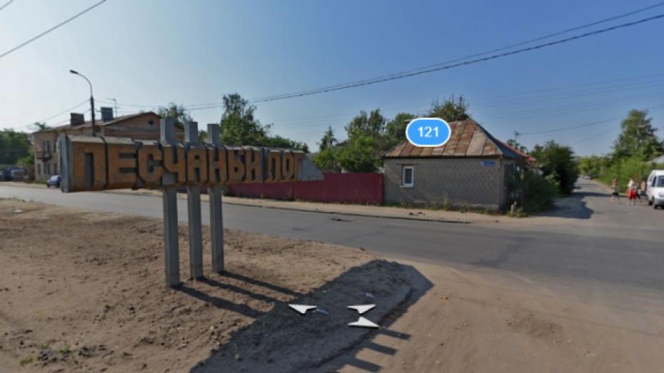 В Воронеже установят новую стелу «Песчаный лог»