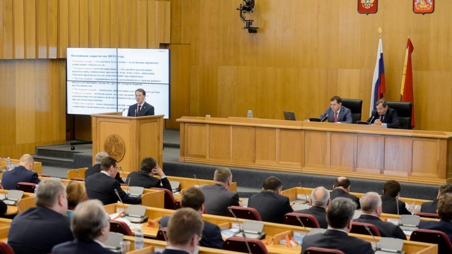 Воронежские коммунисты предложили губернатору наказывать чиновников публично