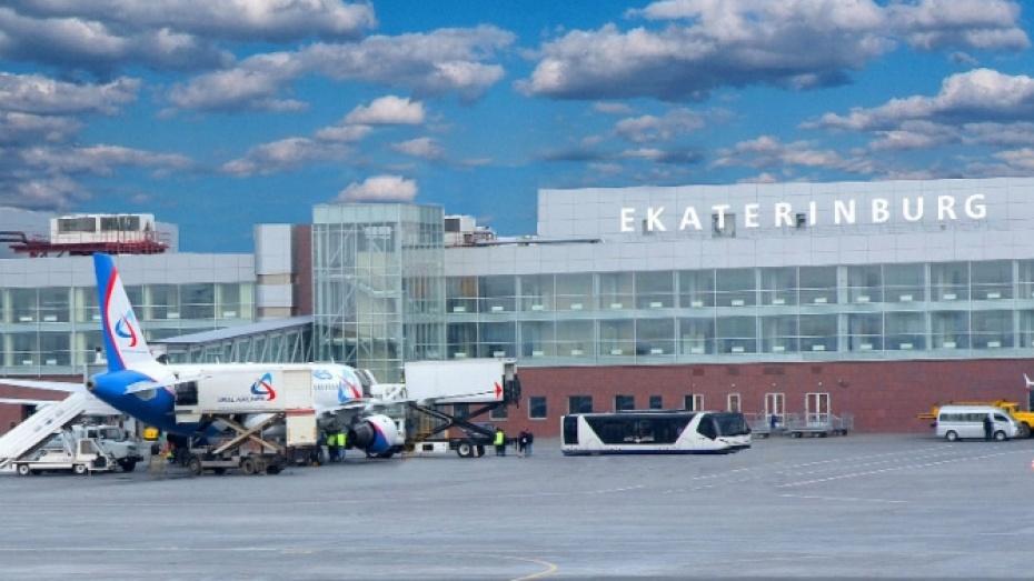 В Воронежском аэропорту открылись прямые рейсы до Екатеринбурга и Ханты-Мансийска