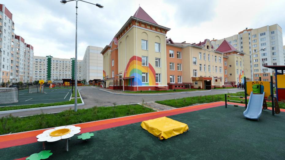 В Воронеже построят 4 детсада