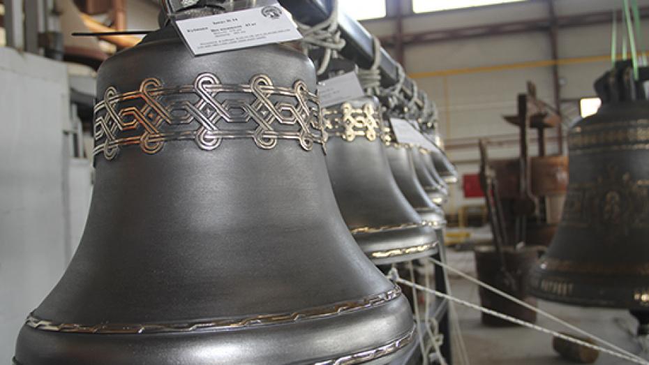 В главный военный храм России отправили 18 отлитых в Воронеже колоколов