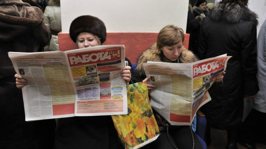 Экономический кризис коснулся 80% работающих воронежцев
