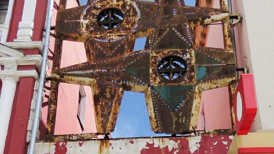 Советский арт-объект на проспекте Революции в Воронеже восстановят за президентский грант
