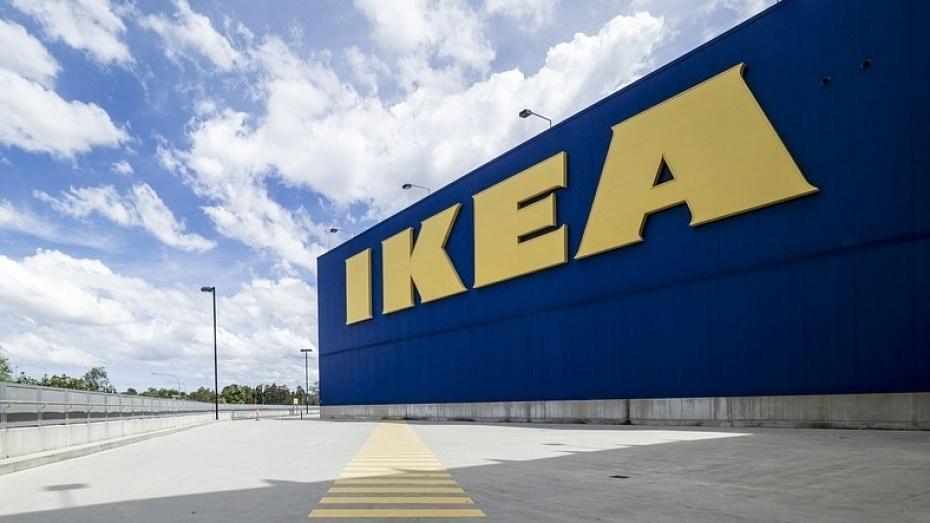 IKEA выплатит «Газпром газораспределение Воронеж» 16,6 млн рублей по решению суда