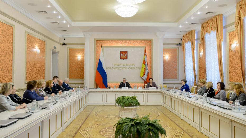 Воронежский облздрав подписал соглашение с исследовательским центром эндокринологии