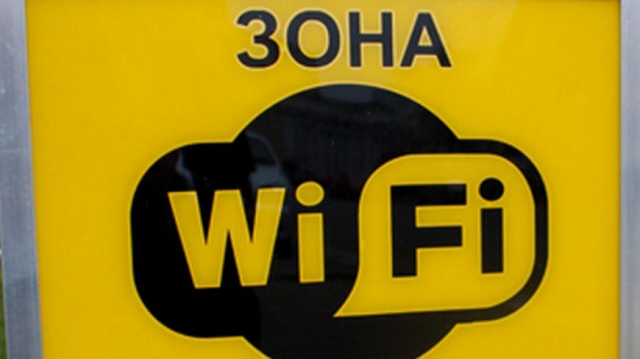 Бесплатный Wi-Fi появился в воронежском кинотеатре «Юность»