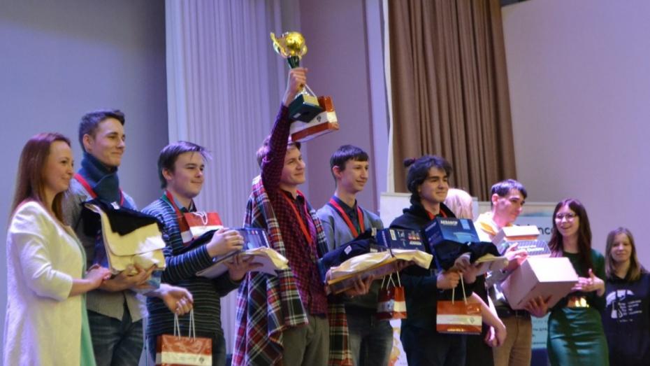Белгородские школьники стали призёрами XIII Всероссийского турнира похимии