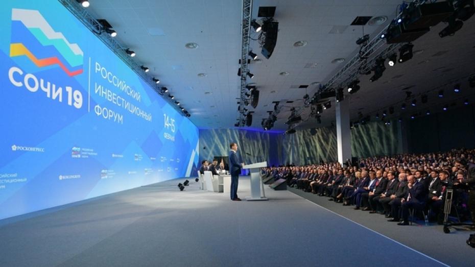 Глава Воронежской области принял участие в Российском инвестиционном форуме