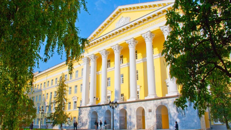 Выборы ректора педагогического университета пройдут этой весной
