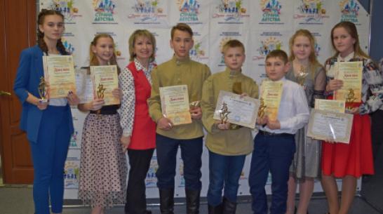 Хохольские школьники стали лауреатами международного творческого фестиваля «Фортуна 2020»