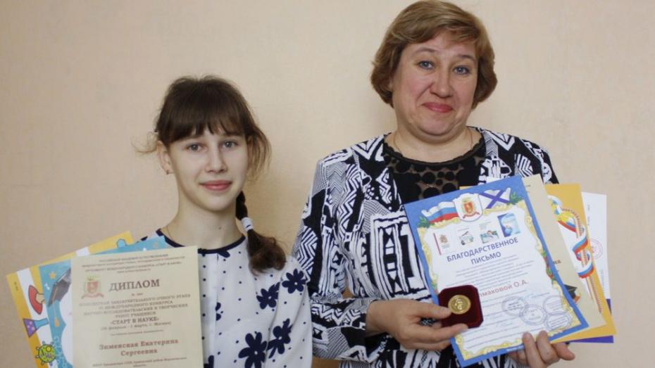 Аннинская школьница вошла в число победителей международного конкурса «Старт в науке»