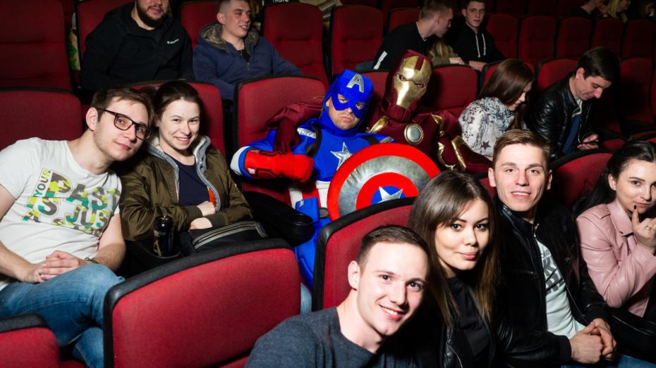 Tele2 показала воронежцам финал «Мстителей»