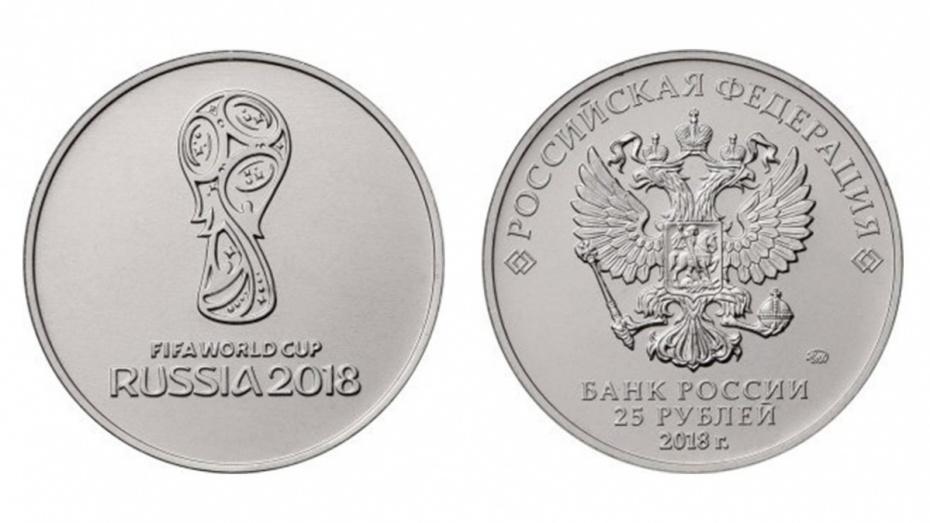 Юбилейные монеты омск сия у нас победа может первая назваться