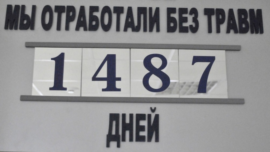 В Воронежской области в 2018 году произошло 37 несчастных случаев на производстве