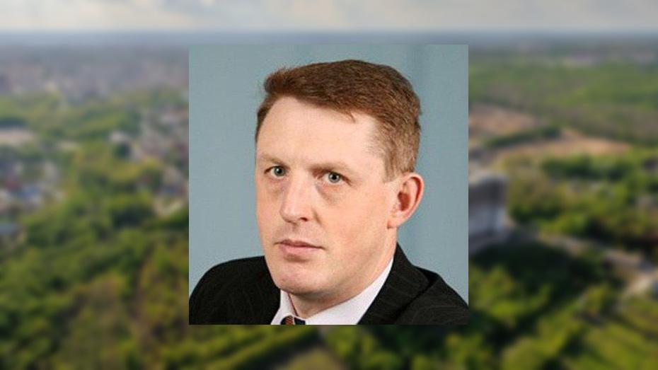 Главой департамента цифрового развития Воронежской области стал Дмитрий Проскурин