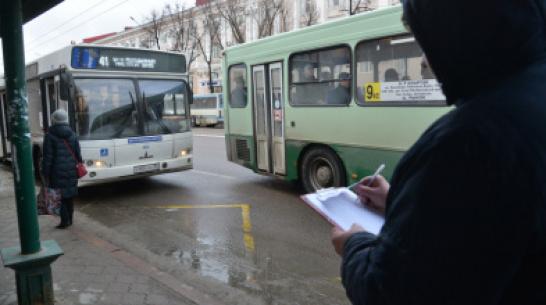В мэрию Воронежа передали собранные студентами данные о пассажиропотоках