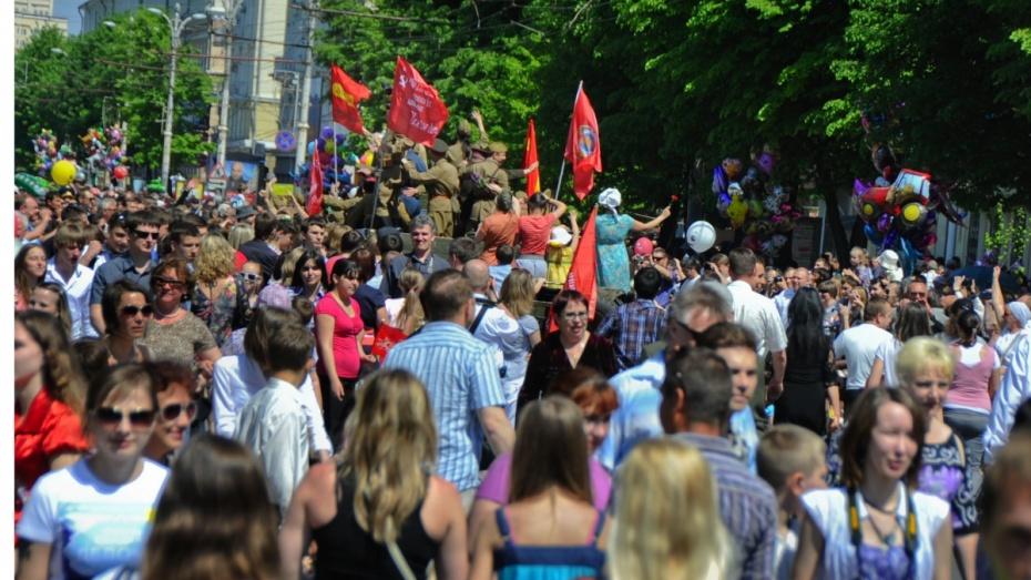 На День Победы в Воронеже будет тепло и сухо