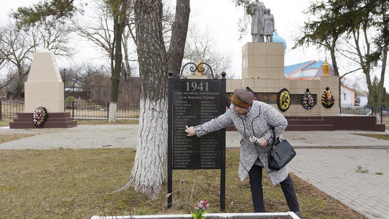 «Советские летчики не сдаются!» Как штурман и 2 стрелка встретили смерть в воронежском селе