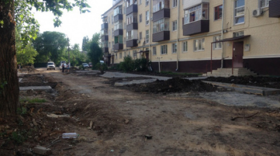 В Семилуках на благоустройство дворовых территорий потратят около 11,7 млн рублей