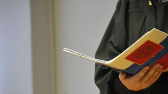 Житель Терновки получил 8 лет тюрьмы за убийство знакомого ножом
